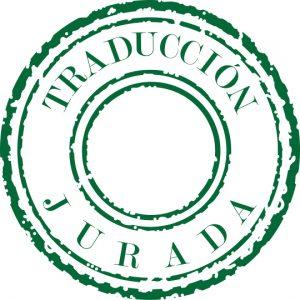 sello-traduccion-jurada